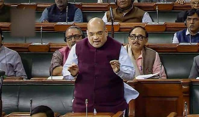 amit shah presenting citizenship amendment bill