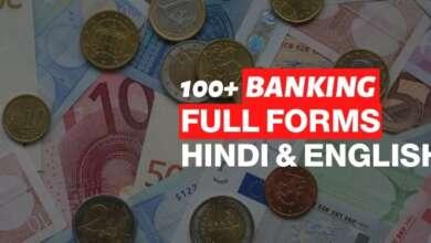 Banking Full Forms Hindi English