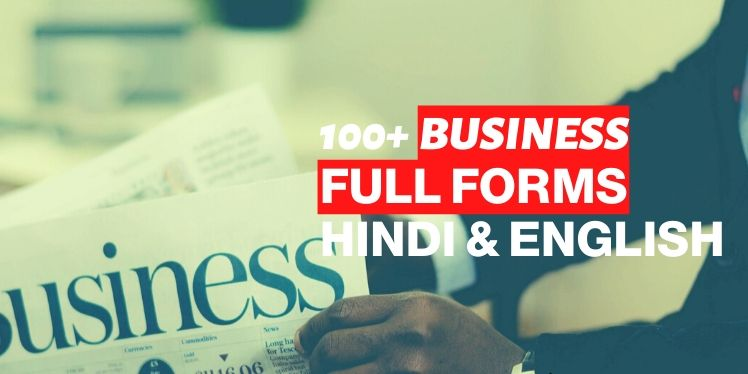 Business Full Forms Hindi English
