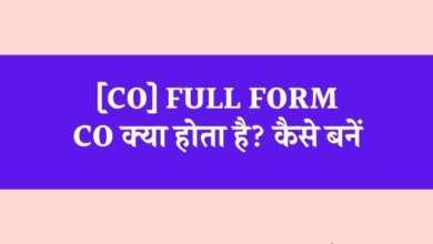 Full Form of CO