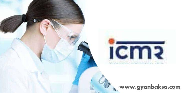 ICMR full form Hindi