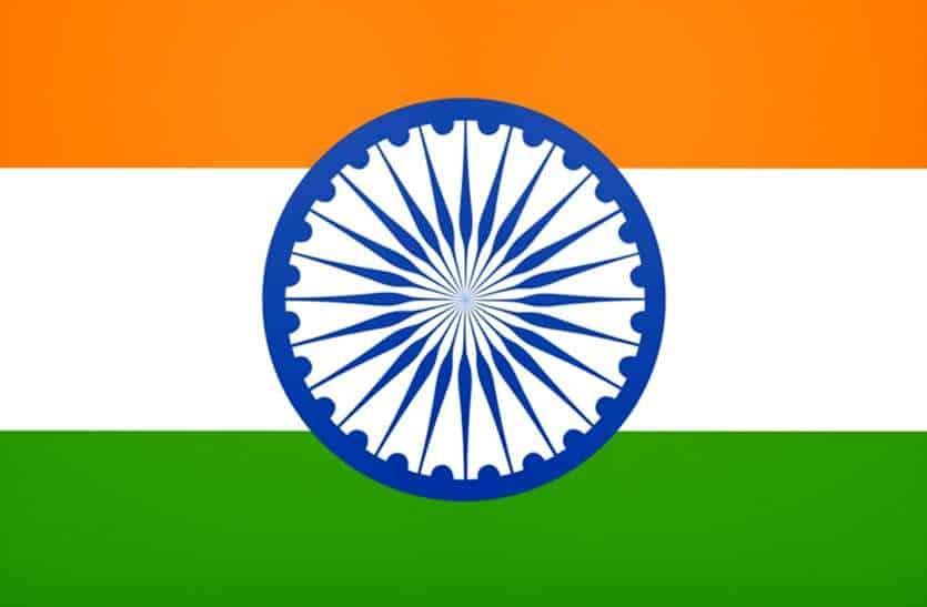 indian tiranga