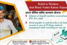 Atal Bimit vyakti kalyan yojana registration