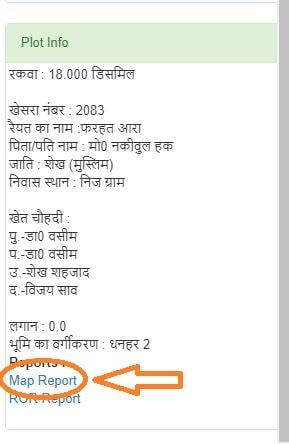 Bihar Bhulekh Naksha