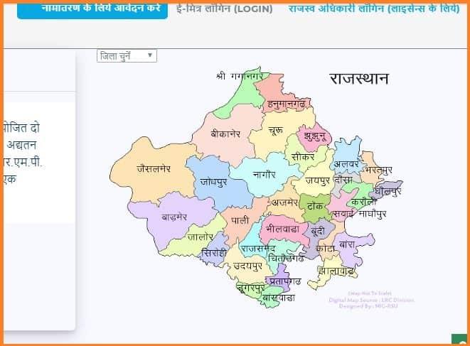 Rajasthan Apna Khata Land record download