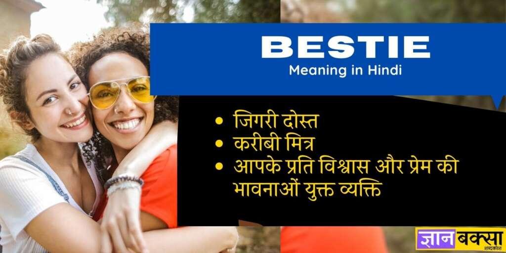 Bestie Meaning in Hindi