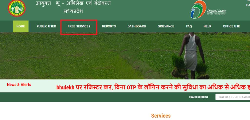 MP Bhulekh Free Services