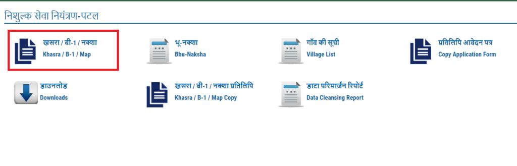 Bhulekh Madhyapradesh Online