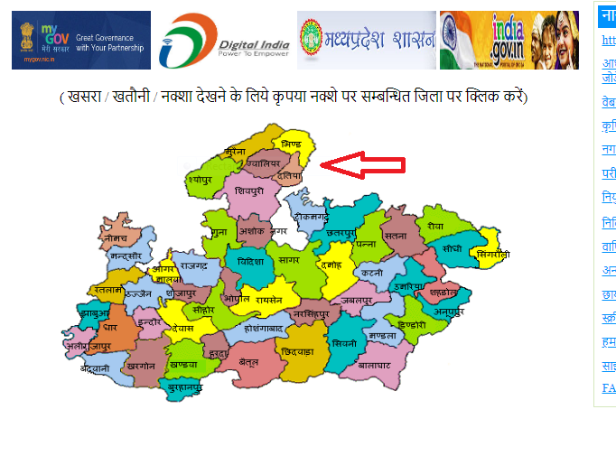 MP Land Records Districts