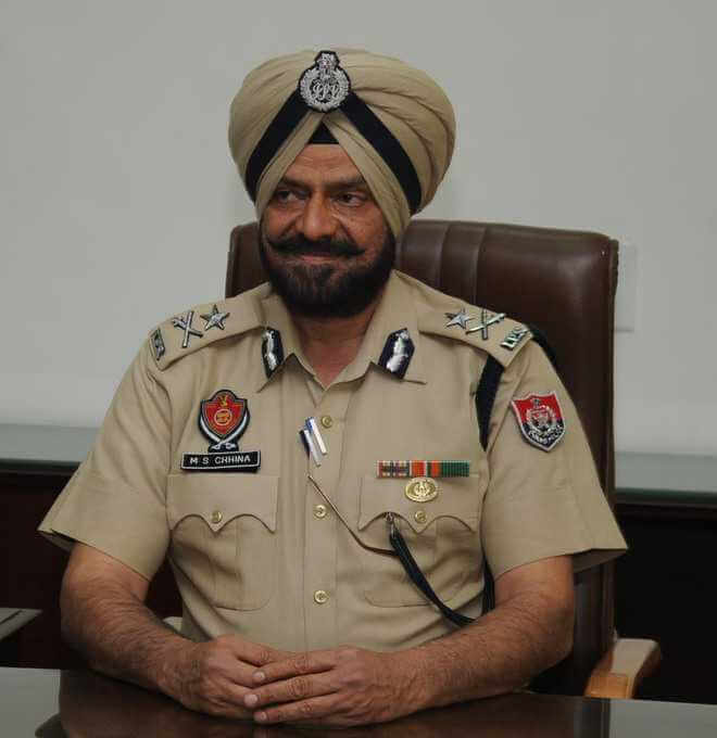 IG Punjab: Full form of IG