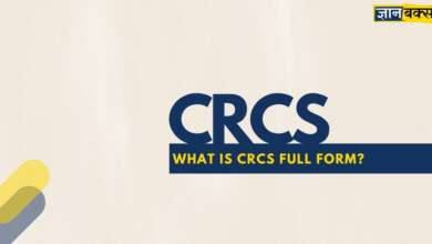 What is CRCS full form?