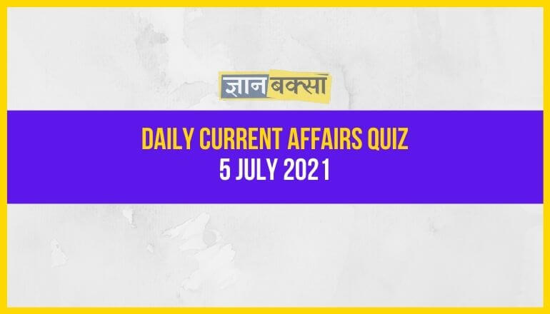 Daily Current Affairs Quiz - 5 july 2021