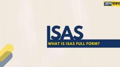 ISAS Full Form